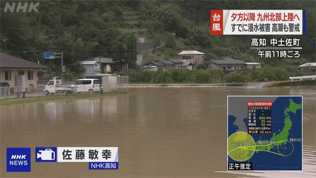 璨樹吸飽水氣後「重生」 九州、大阪、東京警戒