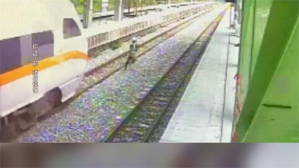 工人違規跨鐵軌遭太魯閣號擦撞 廠商道歉