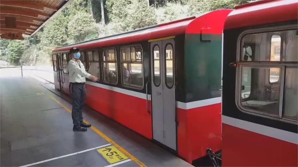 七大森林場域關閉 阿里山小火車全額退費