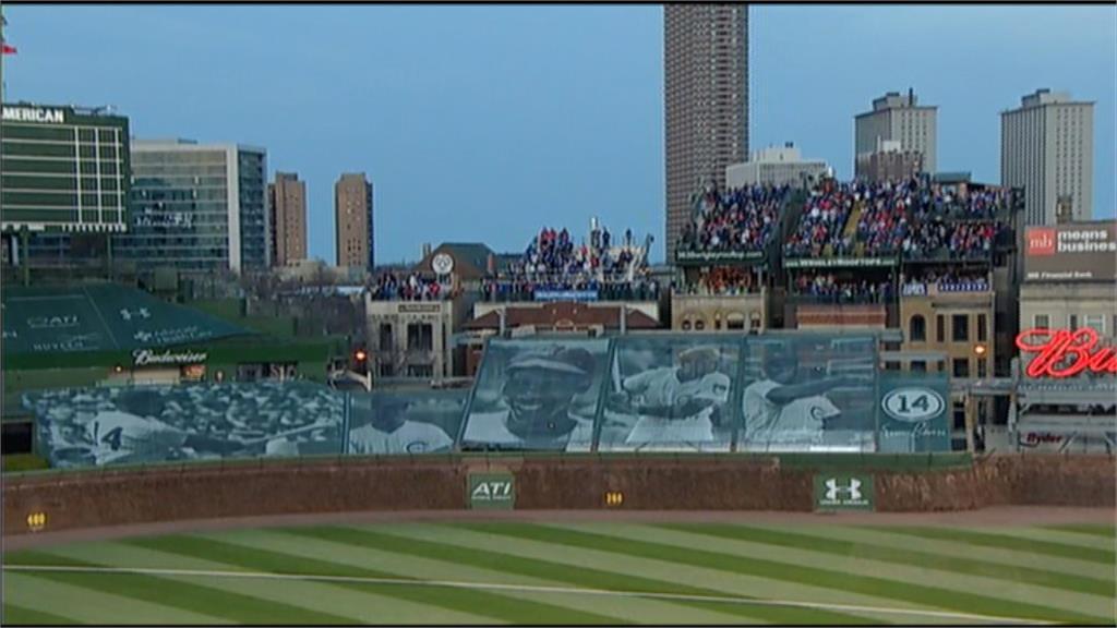 MLB/小熊隊奇招!周邊公寓加蓋觀眾看台