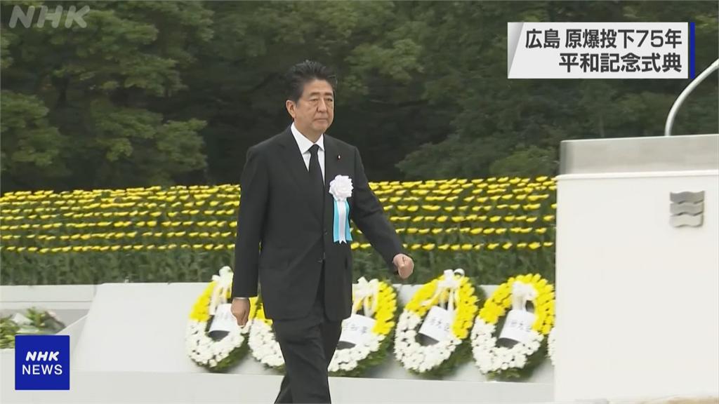 日相安倍出席廣島原爆紀念儀式 健康問題受關注