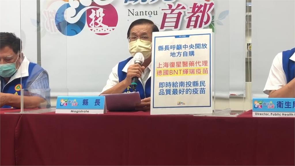 林明溱欲動用預備金 自購中國代理BNT疫苗 慘遭疫情指揮中心打臉:沒收到公文