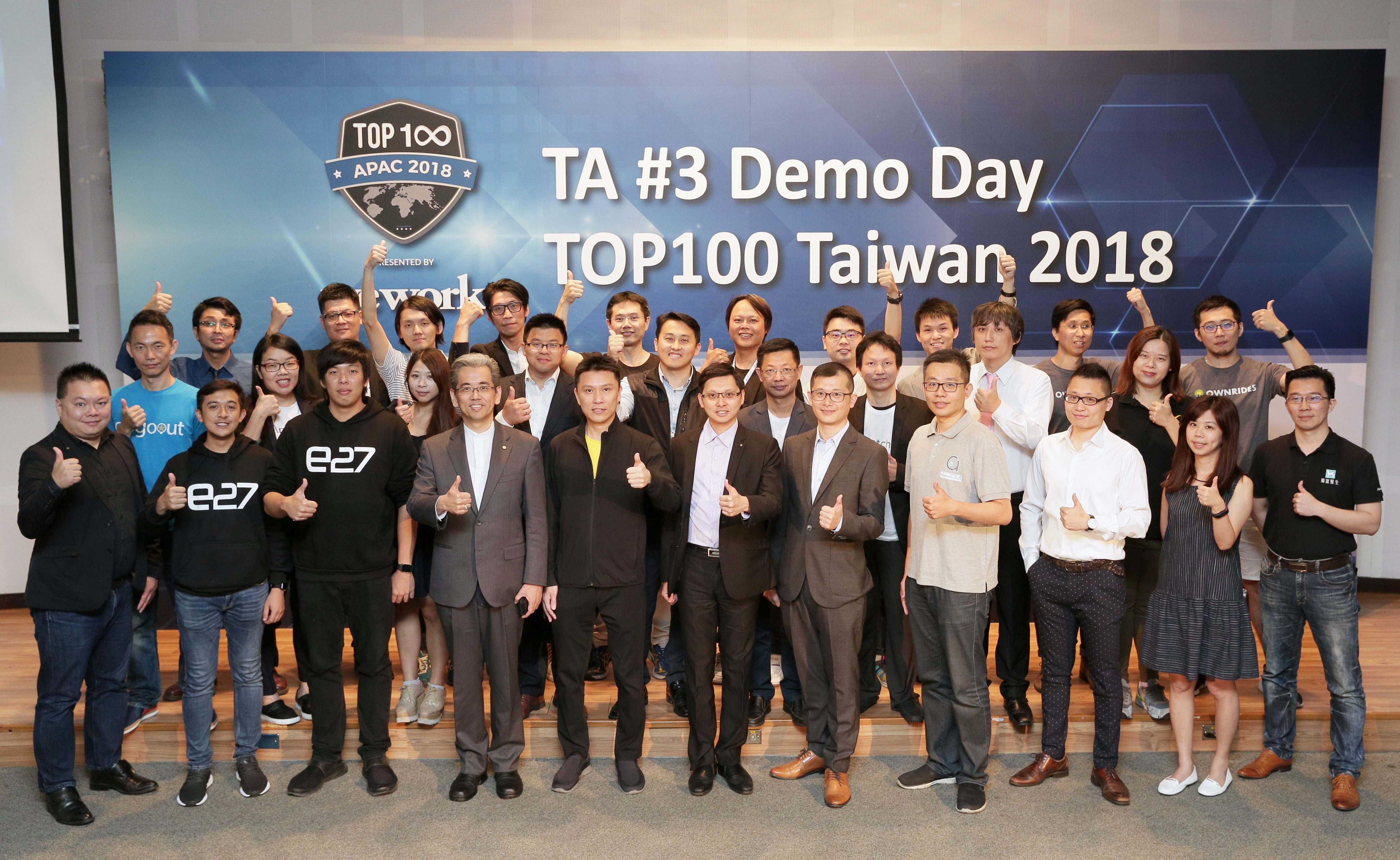 台灣新創躍上亞太平台 TA Demo Day結合TOP100反應熱烈