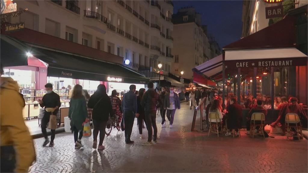 疫情拉警報!法國兩千萬人被宵禁倫敦升到第二級「高等警戒」