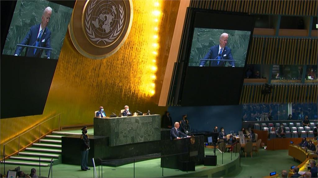 拜登首場聯合國演說  強調競爭但不打新冷戰