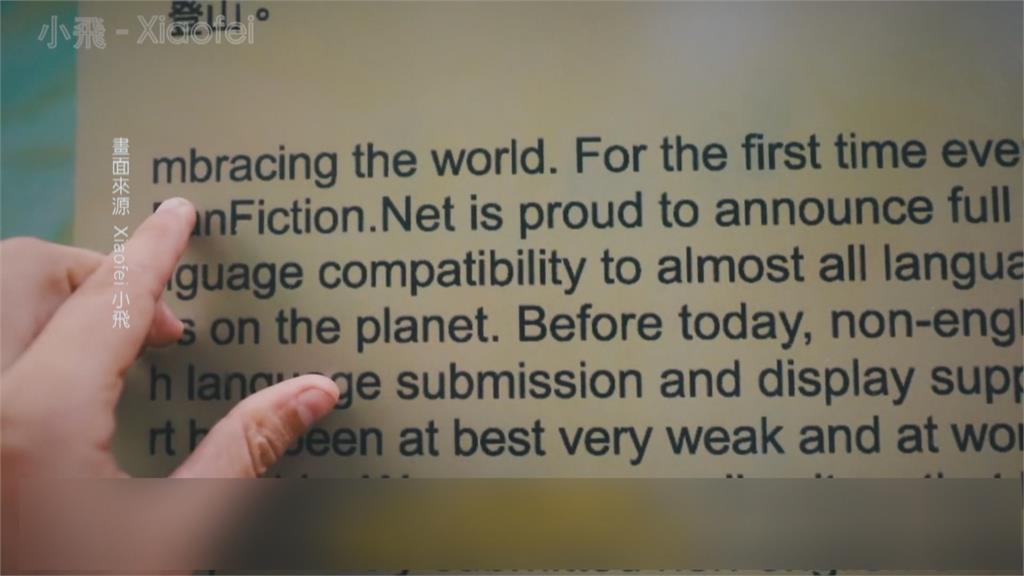 甲仙六義山「中英文簡介」對不上!美背包客拍片提醒 網友直呼太誇張