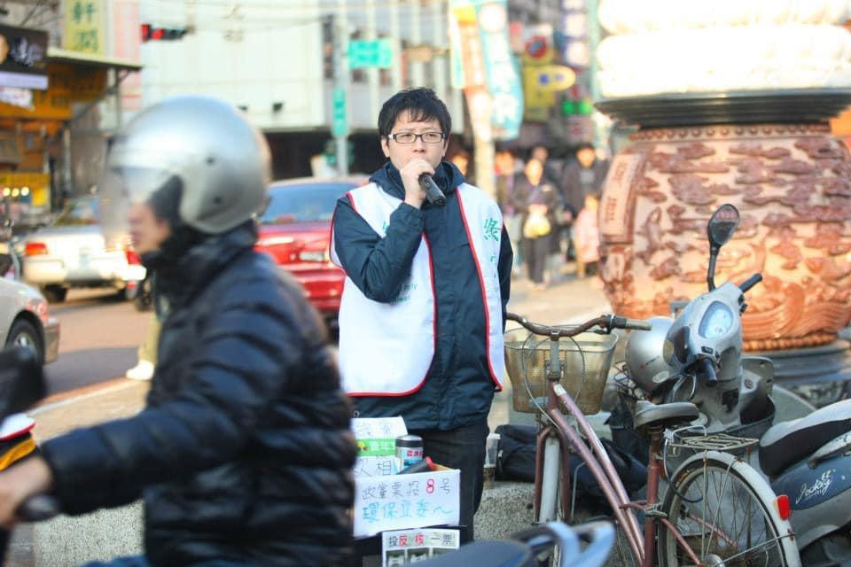 快新聞/狂收到謾罵恐嚇…王浩宇發千字長文吐心聲:說不會難過是騙人的