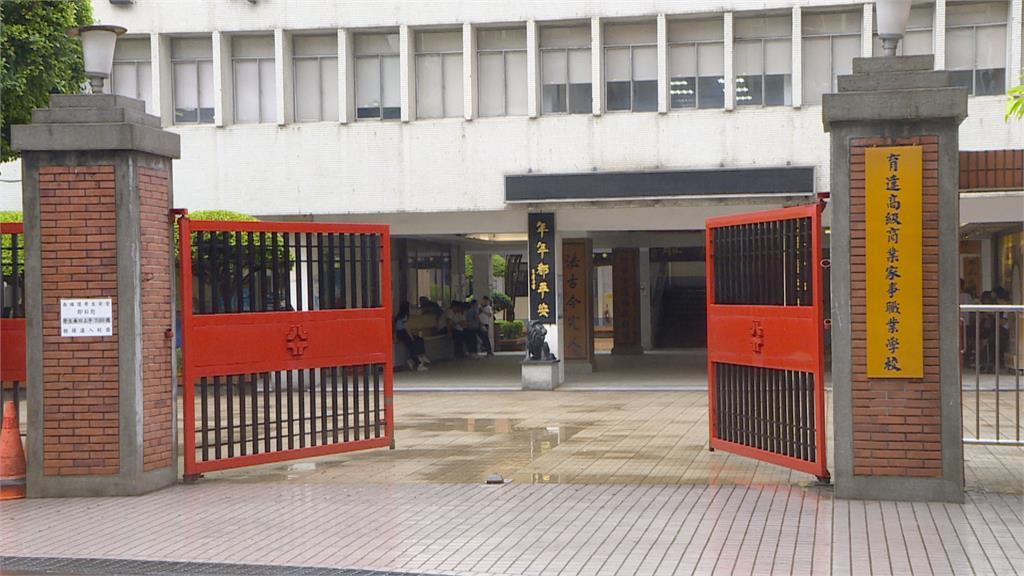 台北育達高職改名「普林斯頓高中」 增設國中小傳學費高達40萬只招來一人
