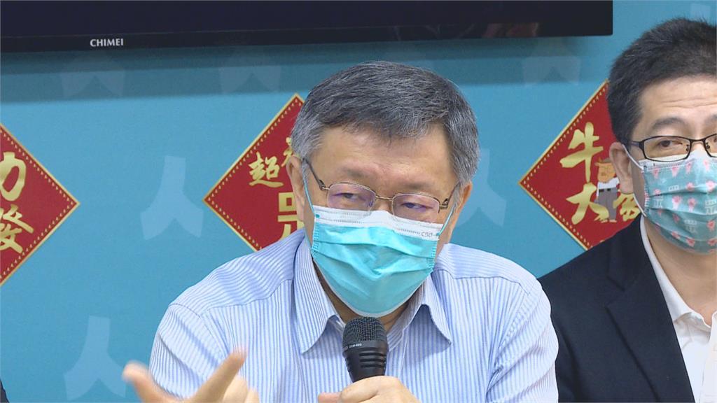提前為2022選戰暖身?國民黨論壇邀柯文哲與江啟臣同台