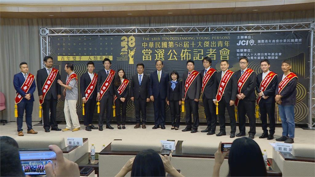 第58屆十大傑出青年揭曉盧廣仲、Janet、鞍馬王子李智凱獲選