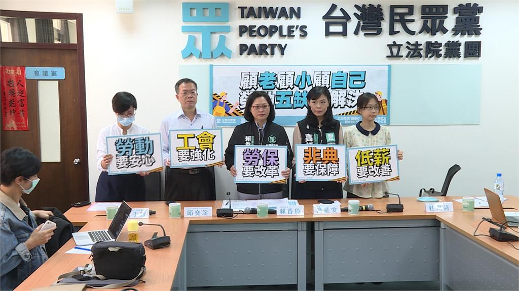 推勞保改革、低薪改善 <em>民眾黨</em>賴香伶:勞保收支短差逐年擴大