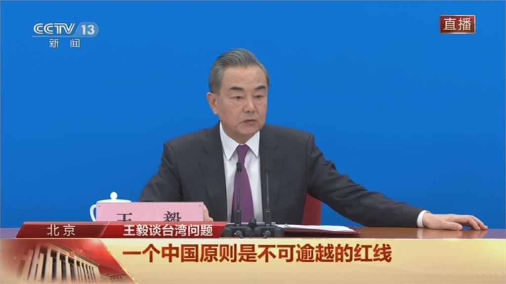 快新聞/美國安戰略指南挺台 中國外長王毅籲拜登政府「改變前朝越線、玩火做法」
