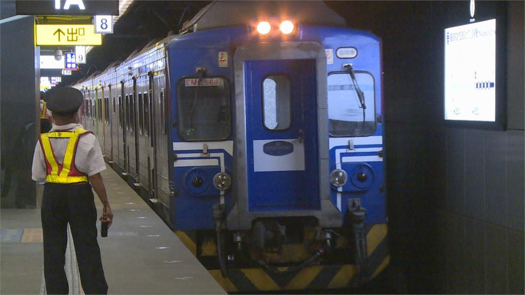 快新聞/爆發16例本土! 台鐵宣布即起禁飲食、15日起停賣站票