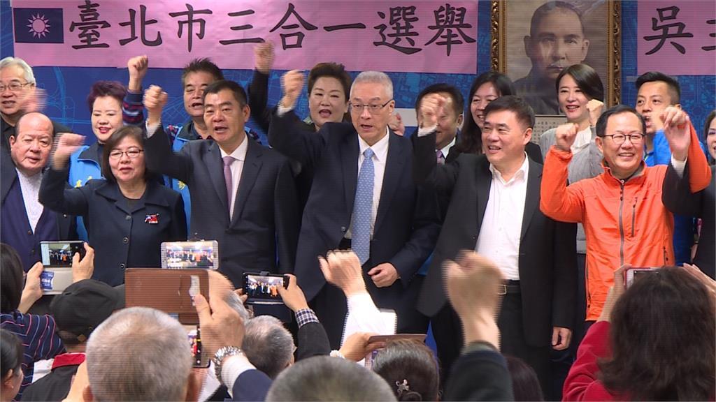 總統初選辦法2/27定案 國民黨內部傳排除全民調