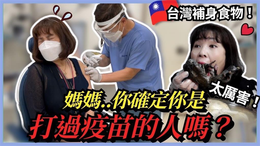 打完疫苗肚子超餓!愛台韓媽狂嗑台灣中藥雞湯 大讚:金好呷