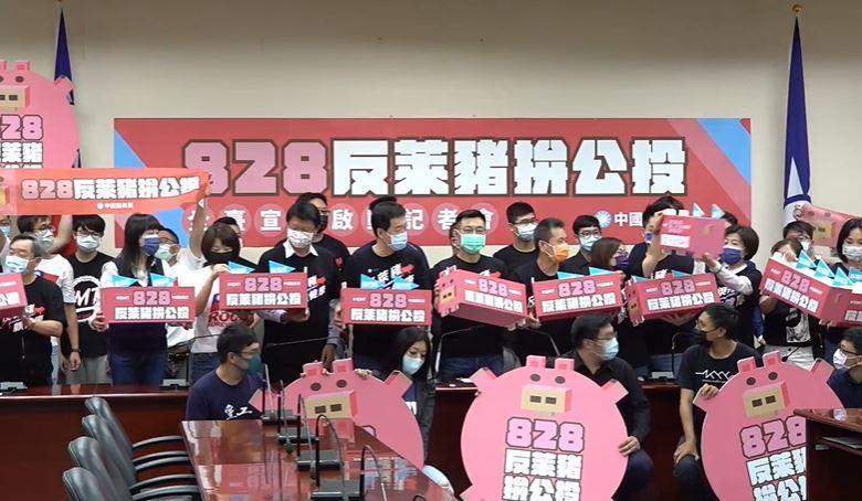 快新聞/衝高828投票率國民黨啟動「公投宣講」 江啟臣:先用1個月內部幹訓