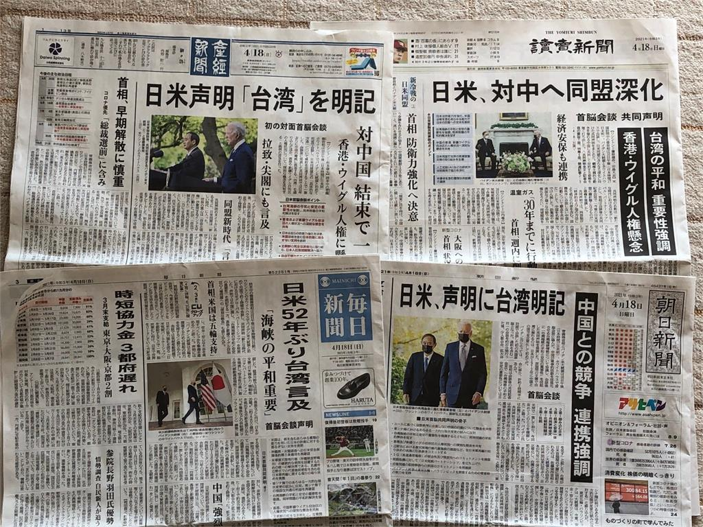 快新聞/台灣占據日本報紙頭條! 日學者:從沒看過占這麼大的版面