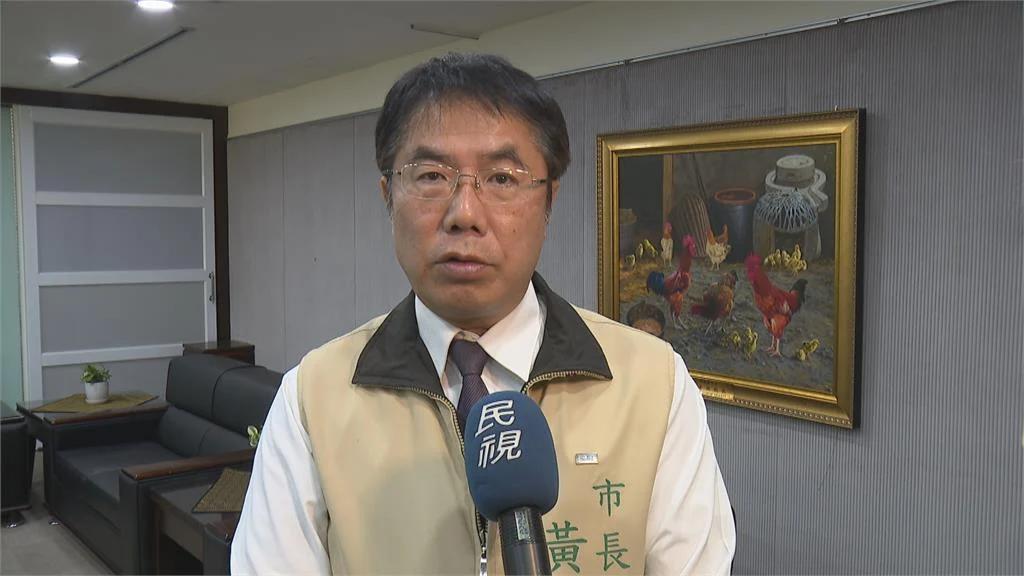 快新聞/跟進升級防疫! 黃偉哲:台南市進入「準三級防疫警戒」