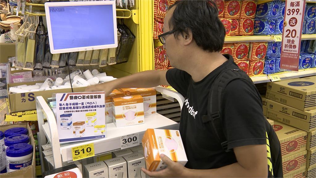 口罩好難搶! 實名制、盒裝都買不到 每盒漲價至少50元起跳 民眾大喊吃不消