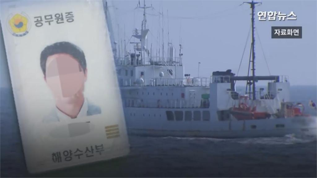 南韓投北射殺事件 金正恩致函青瓦台道歉