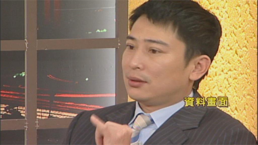 投資緬甸金礦涉吸金7億 陳威陶被約談到案