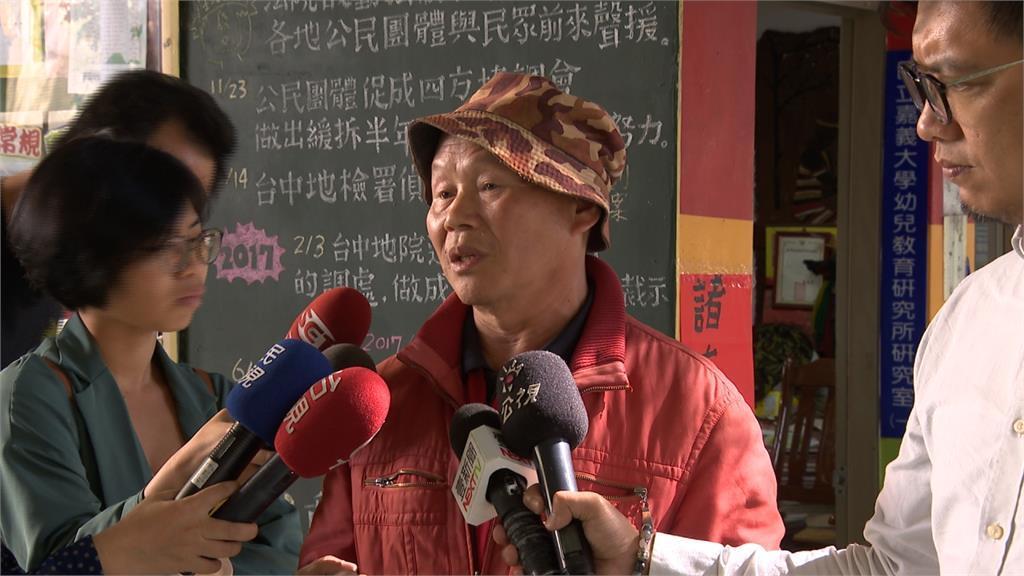 台中黎明重劃區弊案 前立委楊文欣等14人涉背信起訴