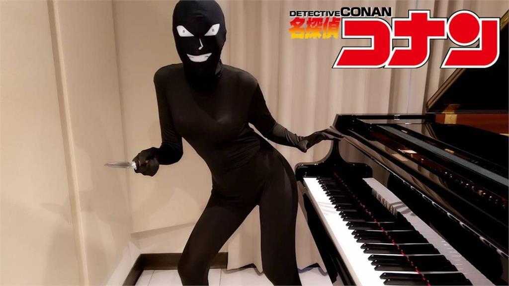 誰說要露才有人看?鋼琴女神辣扮黑影人 包緊緊仍吸266萬粉朝聖