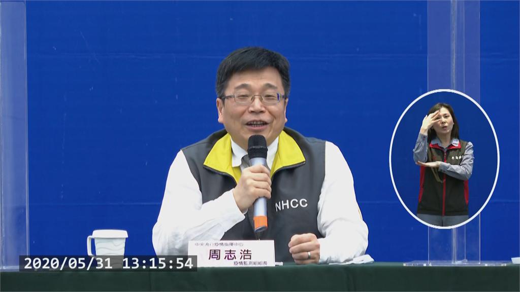快新聞/「防疫五月天」暢遊府城 周志浩:台南是好地方「不能長住也要常來玩」