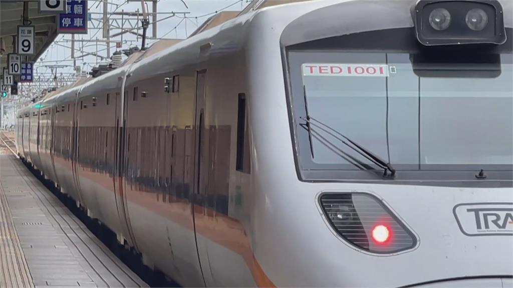 快新聞/台鐵受疫情影響停開列車727起回復行駛 12班車除外