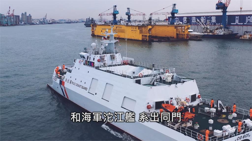 國造巡防艦 平時巡防戰時武裝 安平艦交艦 海軍作戰生力軍