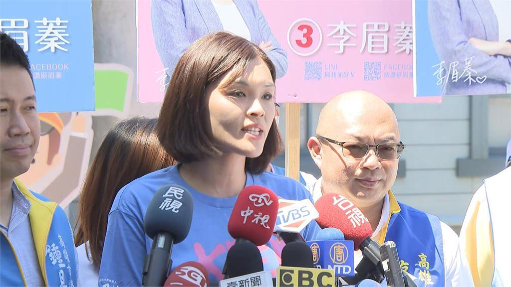 快新聞/李眉蓁擬重返校園攻讀碩士 父親證實:延續她的興趣與專長