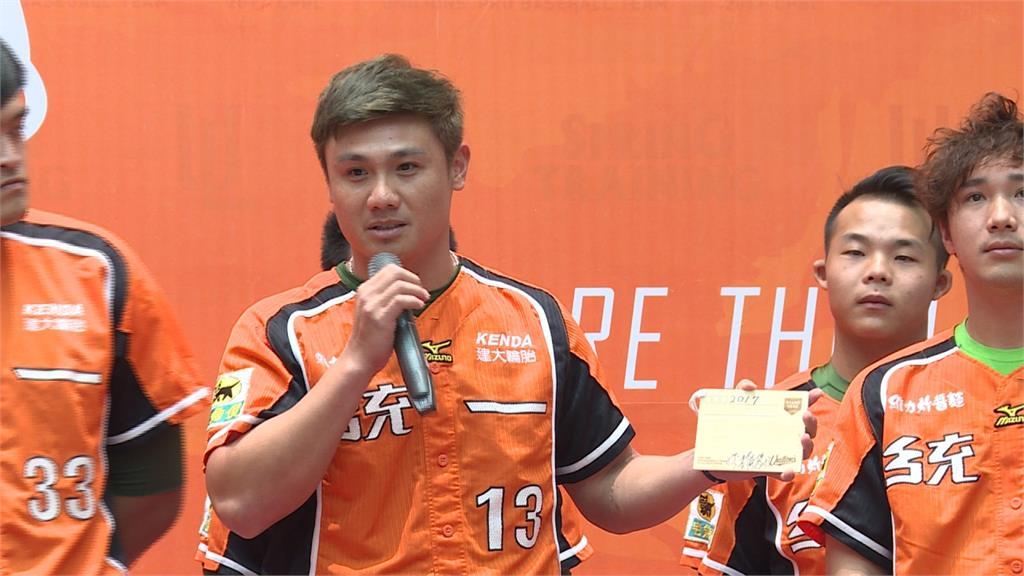 奧運棒球展望2028年 陳鏞基盼以教練身分參與
