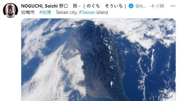 快新聞/日本太空人三度空拍台灣 網友興奮:好開心你看見我們的台灣