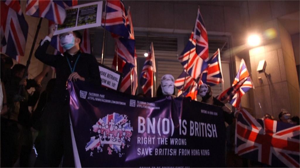 中國反制英國 周日起不承認海外護照BNO