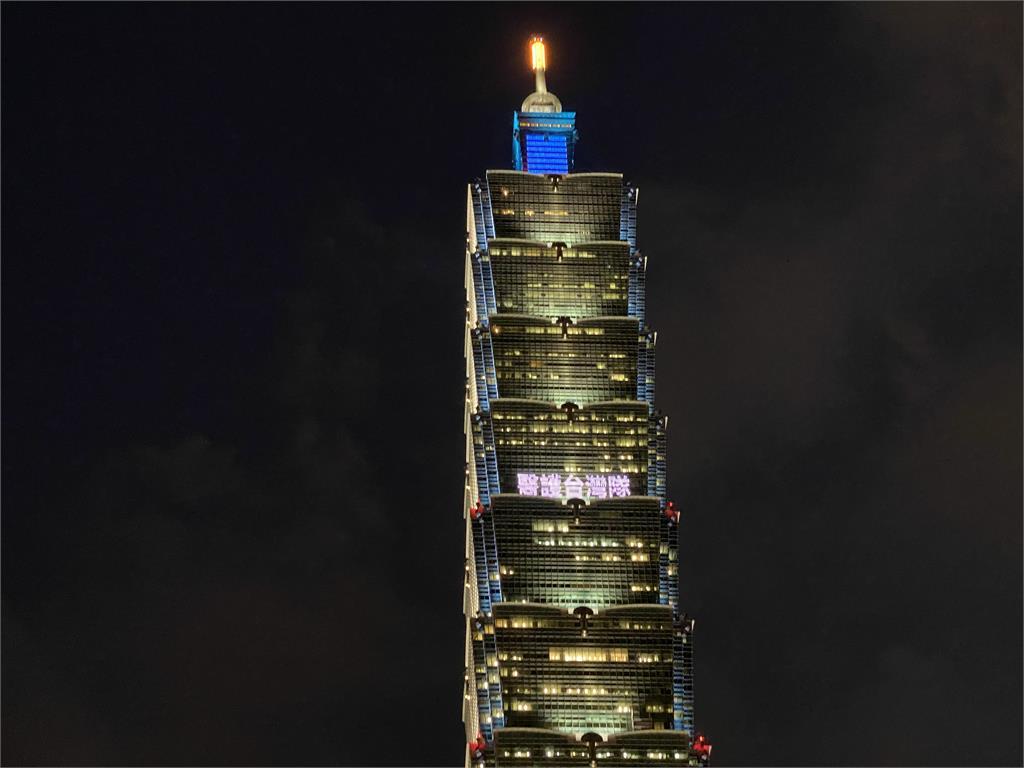 快新聞/台北101慶國際護師節 今再點燈感謝「醫護台灣隊」