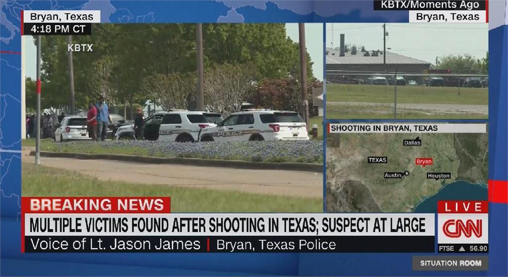 美國再傳槍擊案 德州中部1死4傷
