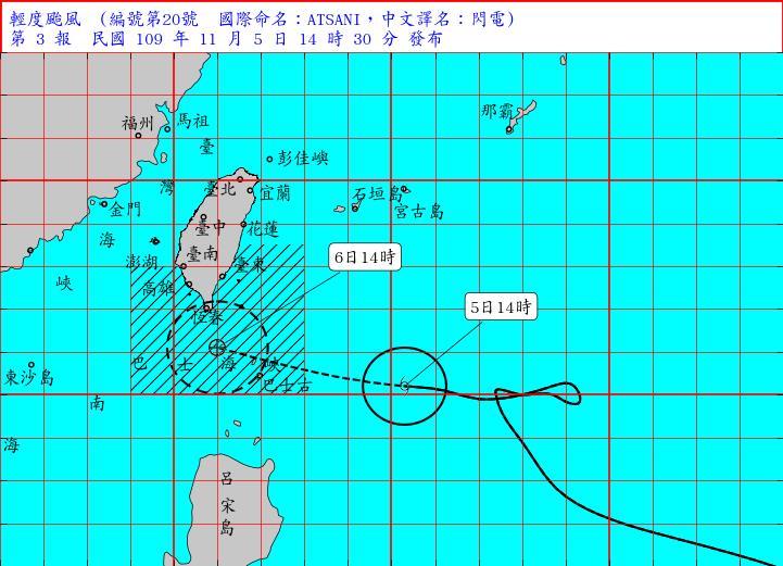 快新聞/閃電颱風今晚8:30發陸警! 11月發警報過去20年僅4次