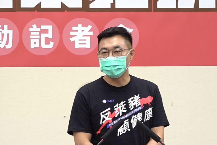 快新聞/怨見不到美訪團遭朱立倫潑冷水 江啟臣:台灣聲音不該被某黨壟斷