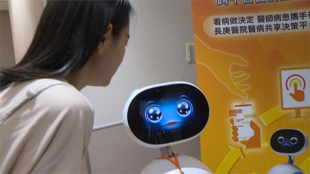 機器人小布首日上工 協助長庚醫師看診