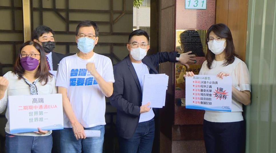 稱國民黨告發陳時中為不智之舉 精神科名醫:難怪柯文哲接收藍營支持者