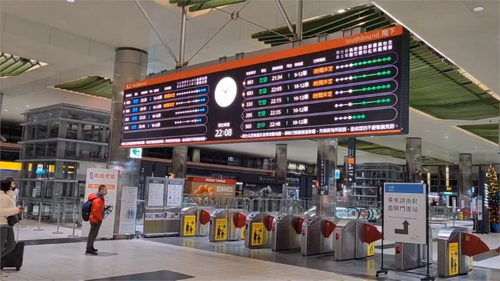21:19有感地震! 高鐵苗栗以北列車.桃捷一度暫停