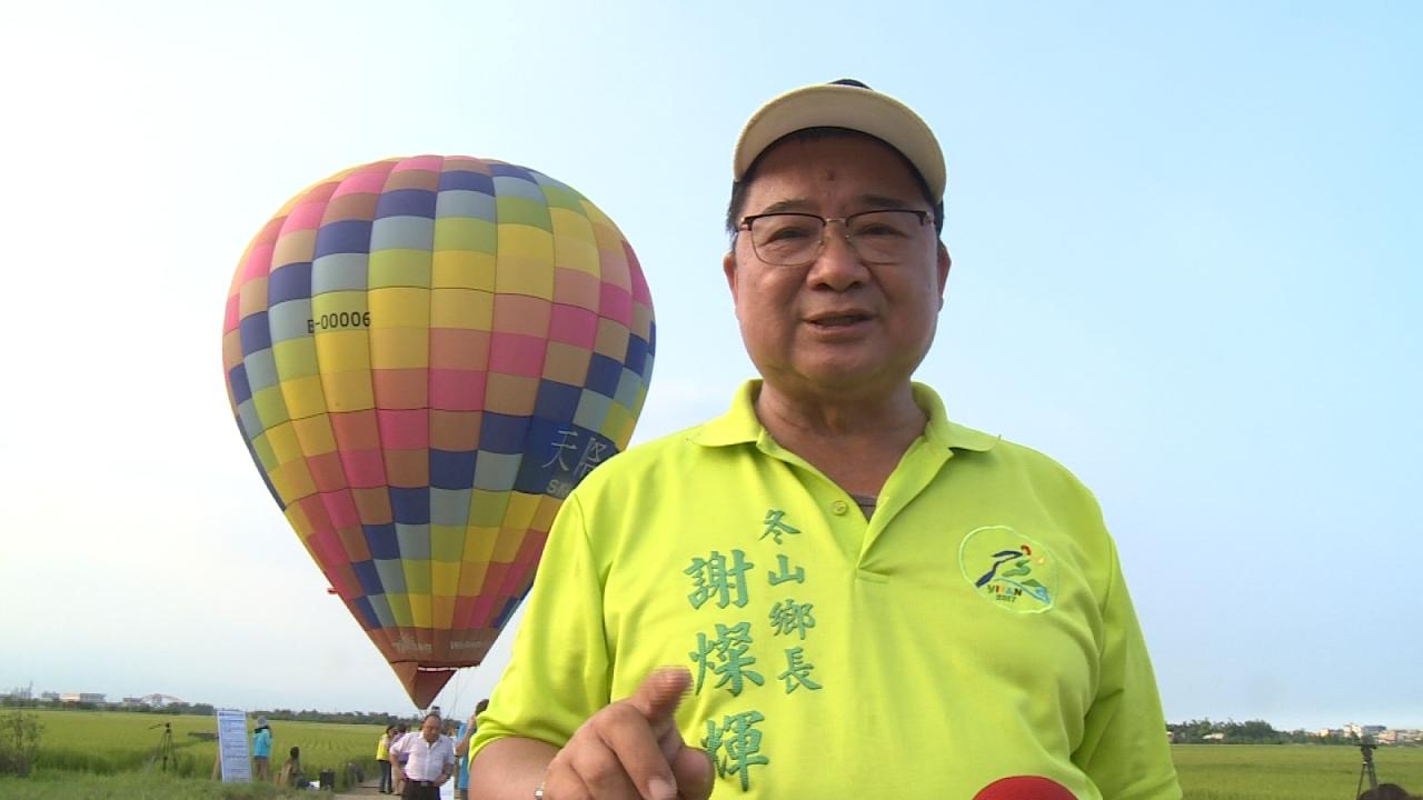 跟著熱氣球升空!俯瞰宜蘭冬山鄉稻浪美景