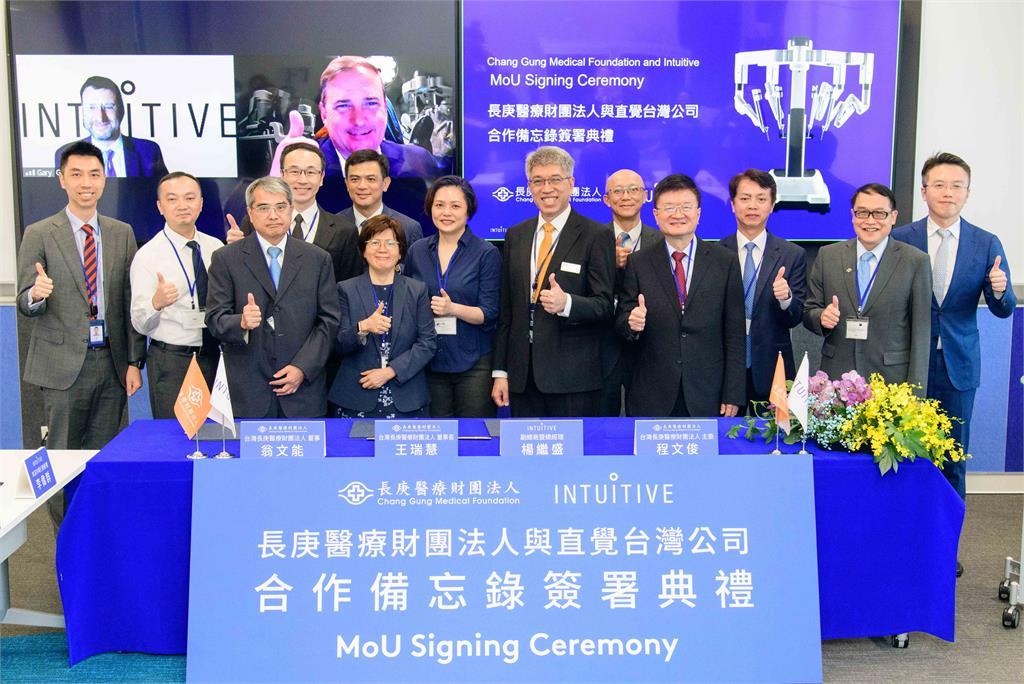 直覺公司與長庚醫療財團法人簽署備忘錄並宣布訓練合作