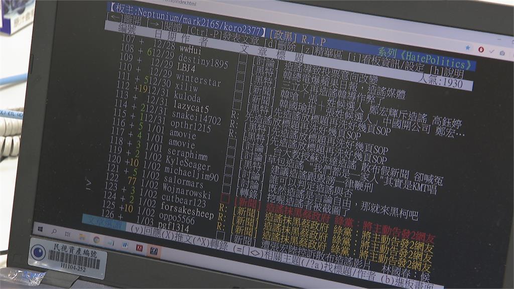 打擊跨國殭屍網路! 調查局聯手威聯通 移除近2千台電腦惡意程式