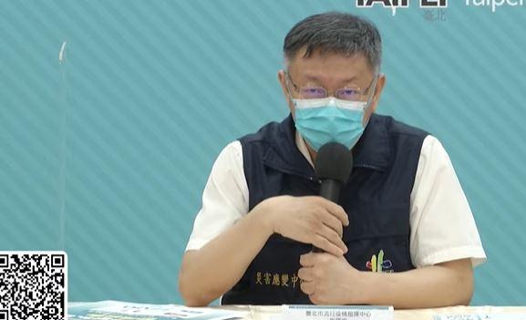 快新聞/指揮中心昨突公布「微解封」 柯文哲轟:只給1天準備非常不負責任