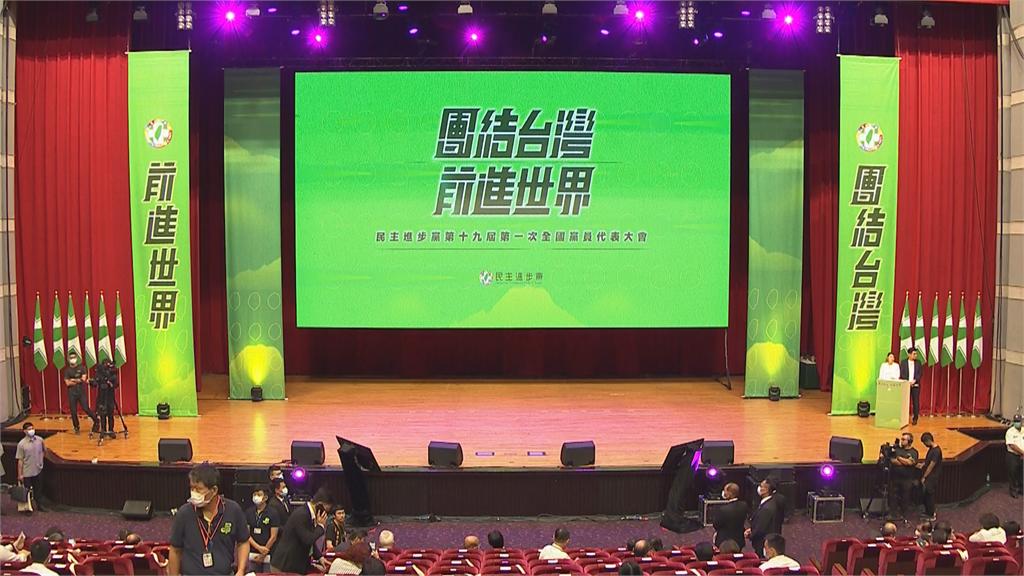 快新聞/民進黨中常委改選激戰 「11搶10」投票結果出爐