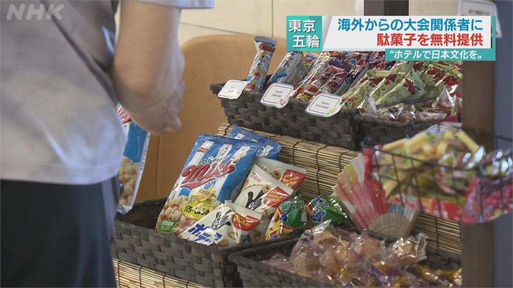 東奧選手村創意日式餐點 兼具營養和美味