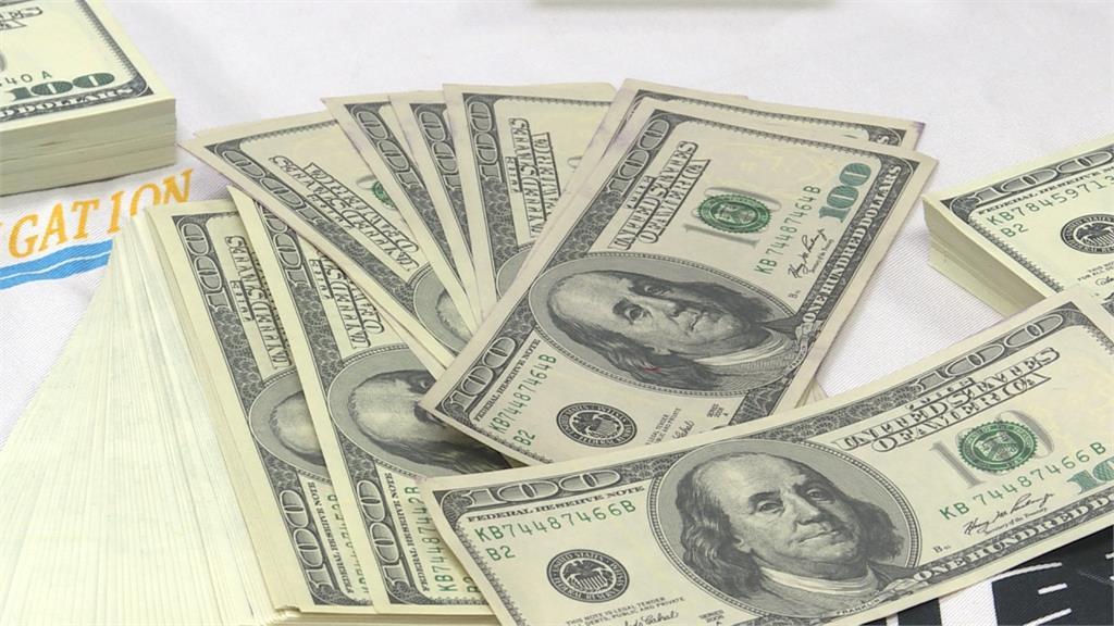 驗鈔機驗過!台商花650萬買到一堆「假美鈔」