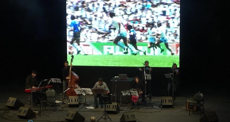 阿根廷探戈音樂節 紀念足球戰神馬拉度納為主題