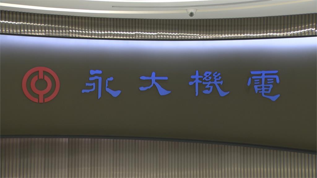 快新聞/電梯大廠永大由日立收購並申請終止上市 每股以新台幣65.1元進行股份轉換